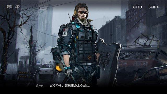 Aceとの合流