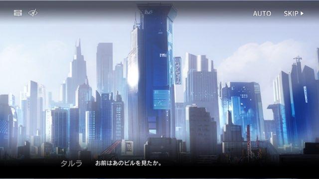 龍門の高層ビル