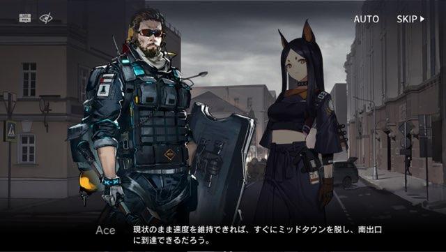 Aceとドーベルマン