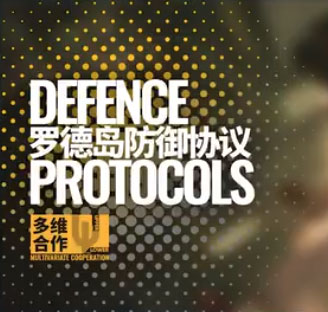 DEFENCE PROTOCOLS
